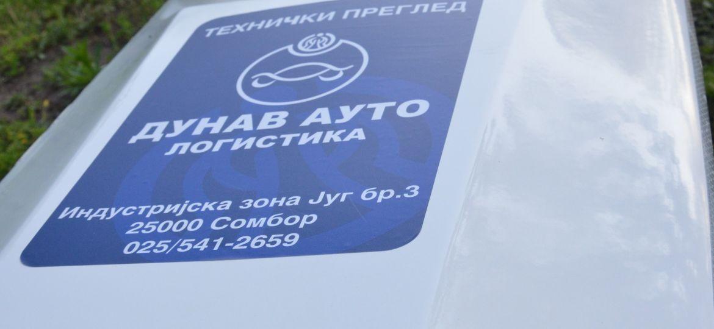 Logo (Demo)